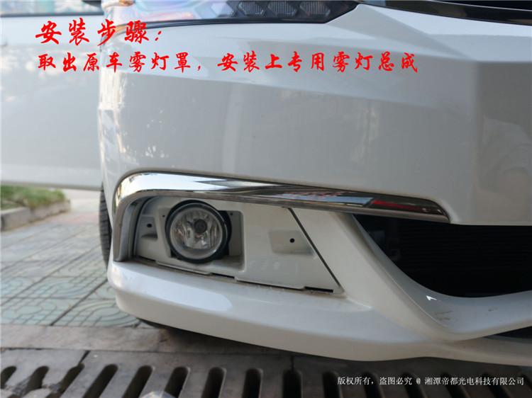 理念S1车灯改装.jpg