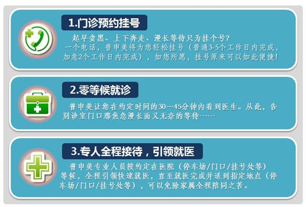 服务介绍01.JPG