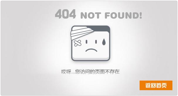 我们很抱歉,但无法找到该网页。