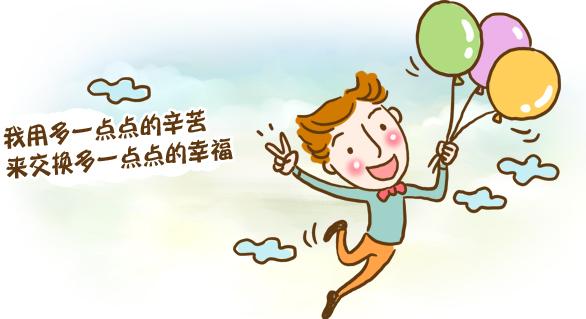 login_image