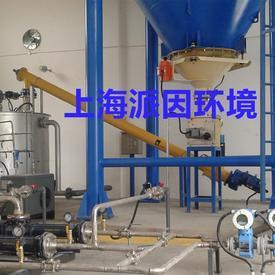 活性炭投加(湿法投加)
