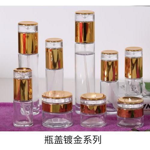 GLASS PERUME BOTTLES