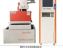 雷速体育机床用于贵金属材料切割加工