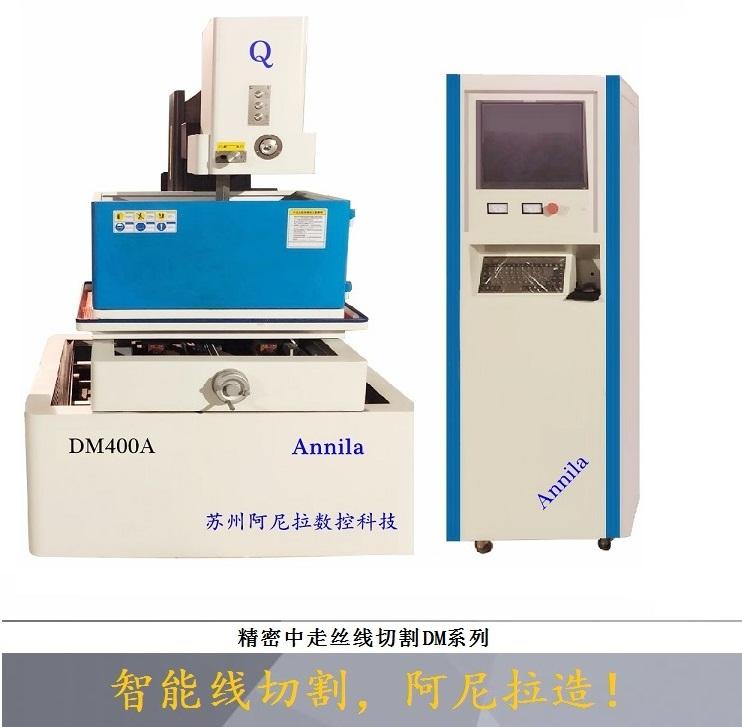 DM400A(蓝色).jpg