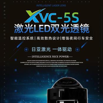 XVC5S 激光透镜