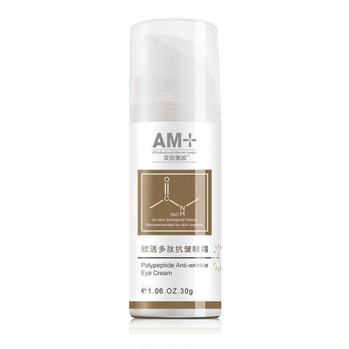 欣活多肽抗皱眼霜 AM-505 30g