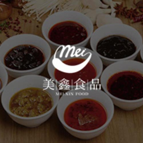 食品/餐饮行业——江苏美鑫:创新美鑫—营造数字化、智能化生态圈