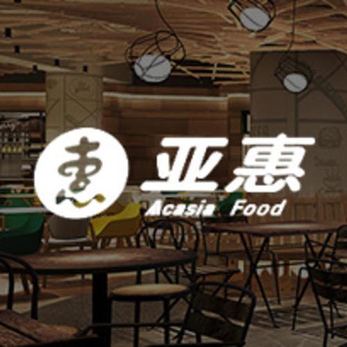 餐饮管理行业——亚惠美食:多业态餐饮企业三位一体的数字化转型之路