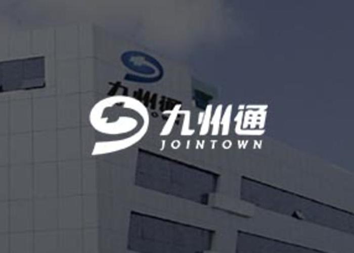 医疗器械医药行业——九州通:封城之下,一夜连接3万员工