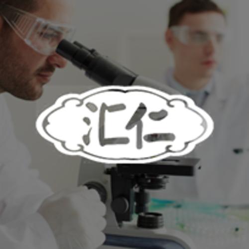 制药医药行业——汇仁药业:管控一体化