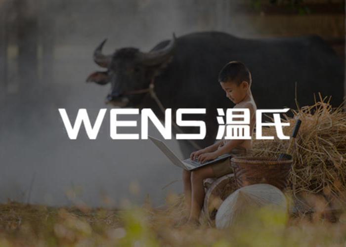 """畜禽养殖行业——食品企业温氏集团:打造5万养户一个""""家"""""""
