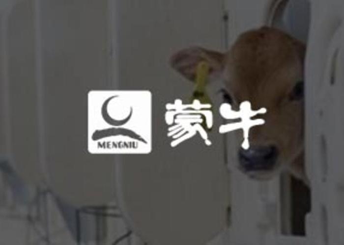 乳品行业——蒙牛:全球化布局下的产融结合