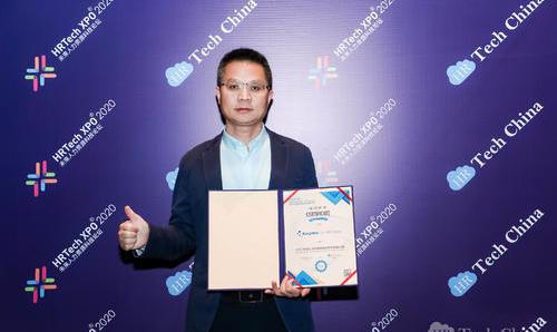 获奖   金蝶s-HR喜提人力资源领域重磅奖项!