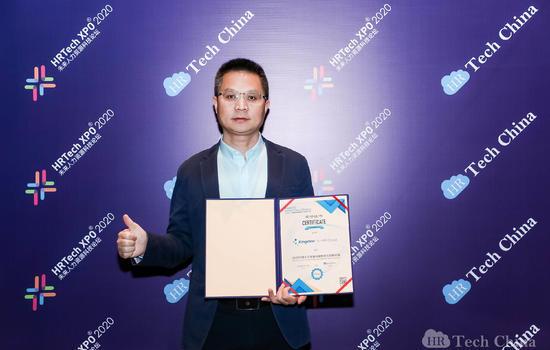获奖 | 金蝶s-HR喜提人力资源领域重磅奖项!