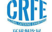 北京餐饮加盟展:参加CRFE北京国际餐饮加盟展的五大好处