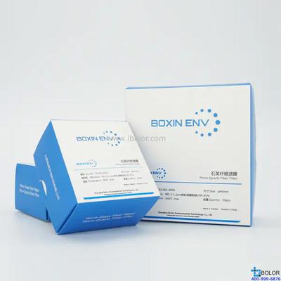 8*10 ln., 石英纤维滤膜 BOXIN 瑞典进口滤膜,国内包装,高性价比 50片/盒 02.001.0810
