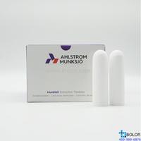 25x50mm 石英纤维滤筒,石英圆筒滤纸 Munktell 规格:25x50mm
