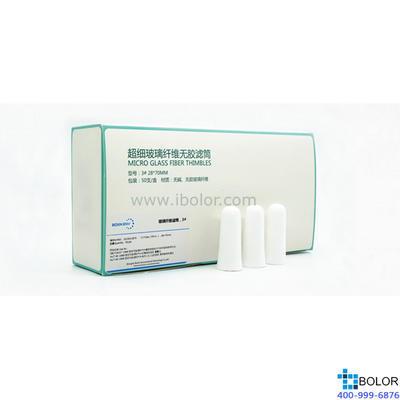 2#玻璃纤维滤筒 25*90mm 50支/盒;BOXIN/铂歆玻璃纤维滤筒 02.003.2590