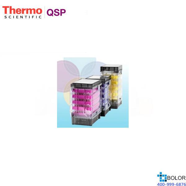 常規,紫色,非滅菌,含O型環螺紋蓋 QSP 3471V