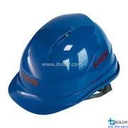 蓝色安全帽;安全帽