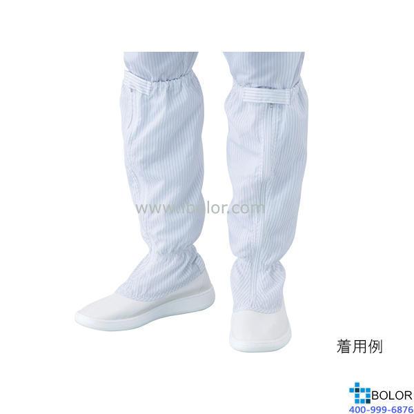 无尘靴 (带拉链・长型) 尺寸(cm) 24.0 PU底,人造皮革面