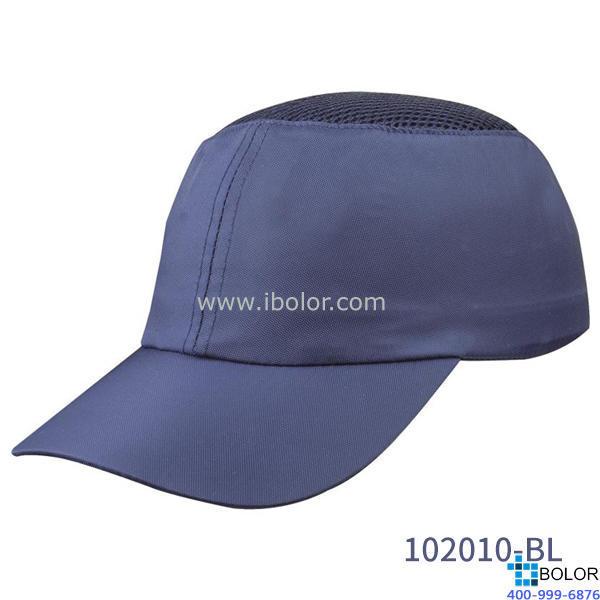 轻型防冲击安全帽 藏青色(BL) 102010-BL