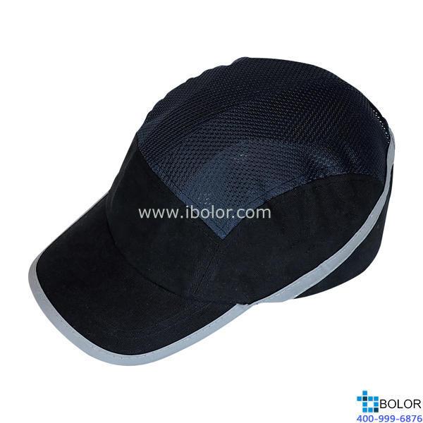 舒适型安全帽  藏青色