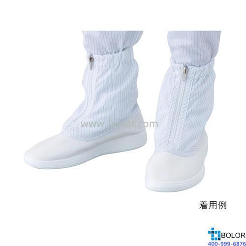 无尘靴 (带拉链・短型)尺寸(cm):29.0;PU底 人造革面