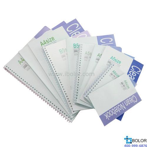 无尘室用笔记本 尺寸:A4;页数×包装:50页×5本;装订方式:螺旋