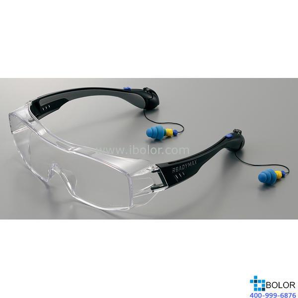耳塞内置型防护镜 (Over Glasses) 黑色镜框;透明镜片