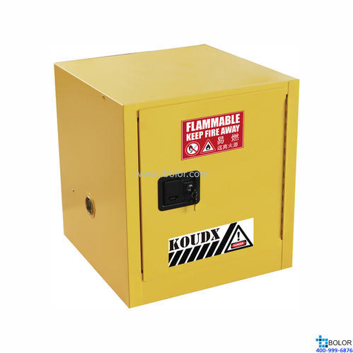 黄色安全柜 易燃液体防火安全柜 4 Gal/15L 自动门 SCS004Y