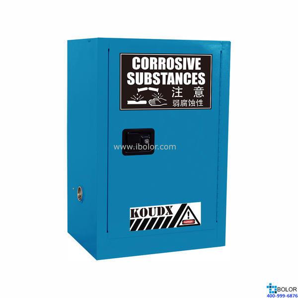 蓝色安全柜 弱腐蚀性液体防火安全柜 12 Gal/45L 单门 自动门 SCS012B