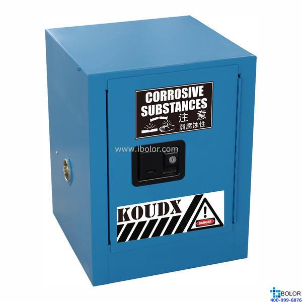 蓝色安全柜 弱腐蚀性液体防火安全柜 10 Gal/38L 单门 自动门 SCS010B