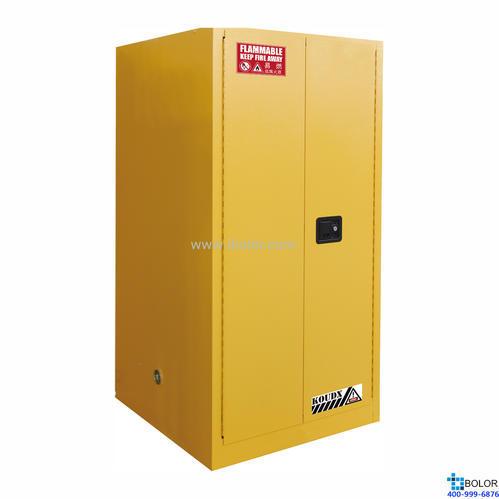 黄色安全柜 易燃液体防火安全柜 60 Gal/227L 双门手动门 SCM060Y