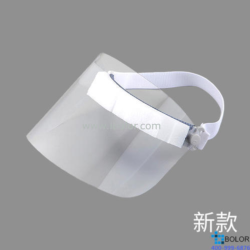 简易防护面罩 防护面屏+头框 UNIVET/尤特