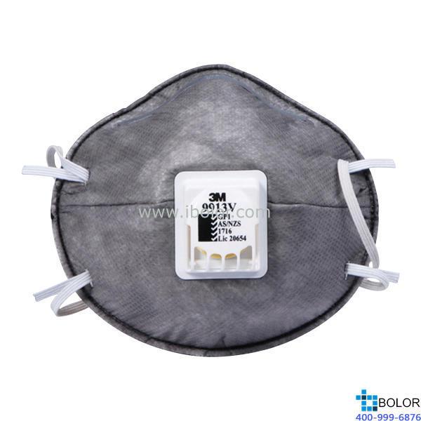 防尘口罩 (3M) 斗带式 9334CN+