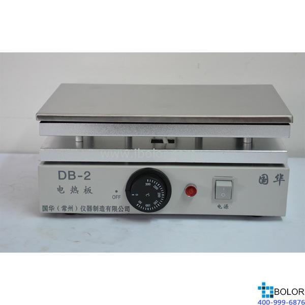 不锈钢电热板 DB-2;加热板面积:0.066㎡;功率:800W;控温范围:室温-250℃