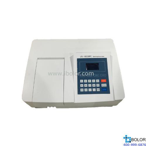 美譜達紫外可見分光光度計UV-1800BPC 測量范圍:190-1100nm 帶寬:2nm 標配掃描軟件 選配聯機軟件