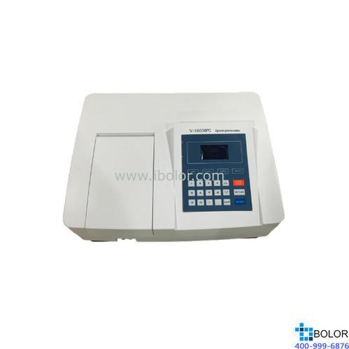 美譜達可見分光光度計V-1600BPC 測量范圍:320-1100nm 帶寬:4nm 標配掃描軟件 標配聯機軟件
