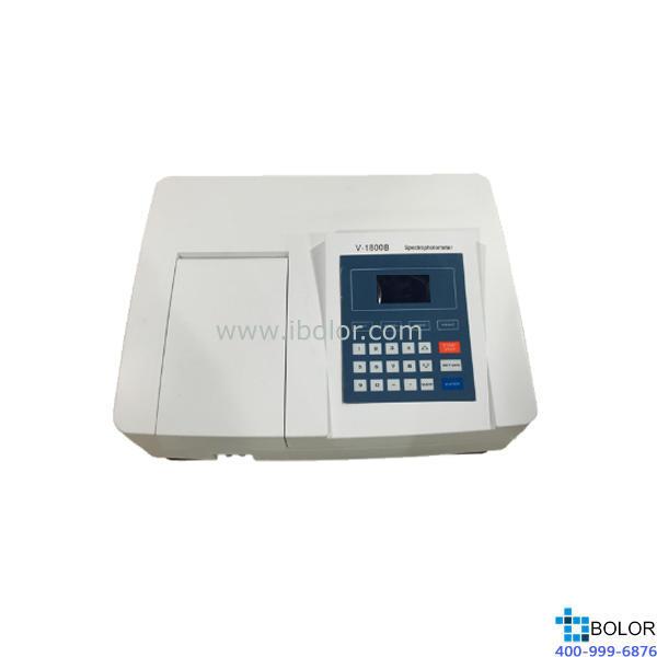 美譜達可見分光光度計V-1800B 測量范圍:320-1100nm 帶寬:2nm 選配掃描軟件 選配聯機軟件