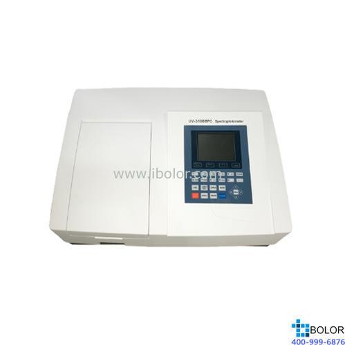 美譜達紫外可見分光光度計UV-3100BPC 測量范圍:190-1100nm 帶寬:2nm標配掃描軟件 標配聯機軟件 大屏幕液晶