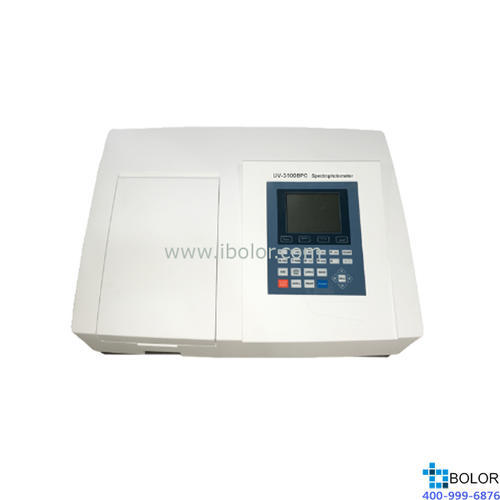 美谱达紫外可见分光光度计UV-3100BPC 测量范围:190-1100nm 带宽:2nm标配扫描软件 标配联机软件 大屏幕液晶