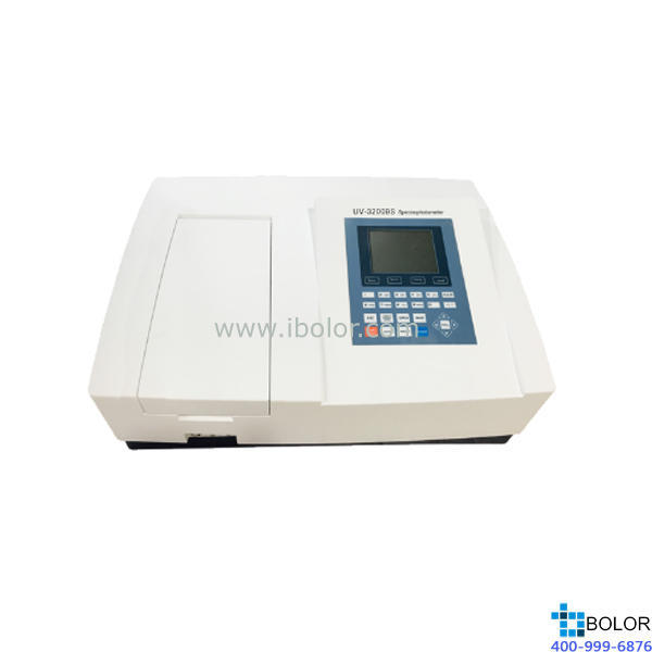 美谱达紫外可见分光光度计UV-3200BS 测量范围:190-1100nm 带宽:0.5\1.0\2.0\4nm 扫描/联机