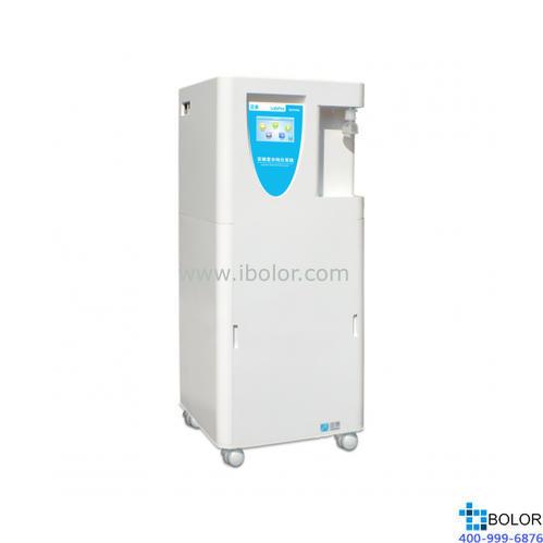 Labpro-Q125 UT 去離子純水機;電阻率: 16-18.25MΩ.cm;制水量: 125升/小時;帶除菌功能