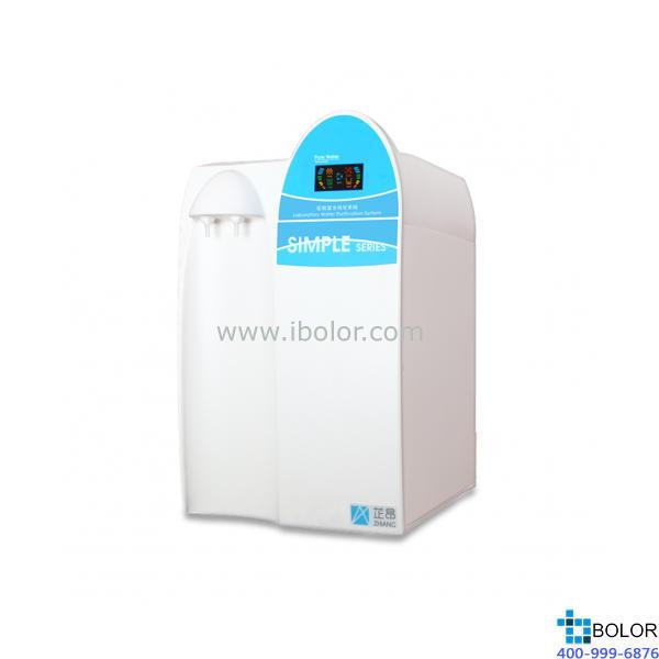 Simple-RO30 反渗透纯水机;电导率: 约10us;制水量: 30升/小时