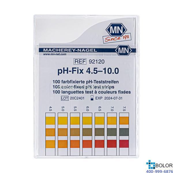 无渗漏pH测试条 测试范围:1.7-3.8;适用于弱缓冲溶液和强碱性溶液 MN 92190