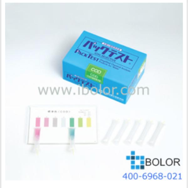 共立水质测试盒 水质PMD(浴池,水池)快速测试盒 PMD(浴池,水池)测试盒 水质PMD WAK-PMD