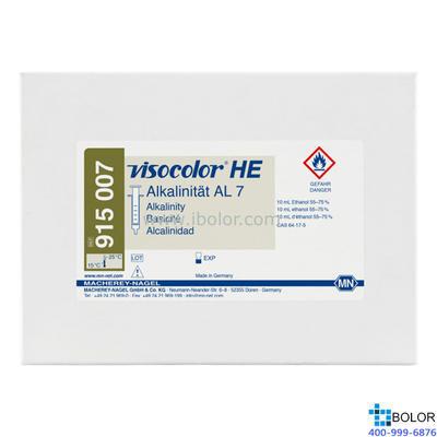 碱度AC7(总量)测试盒;VISOCOLOR TITR滴定测试盒 多种参数供选择 MN 915007