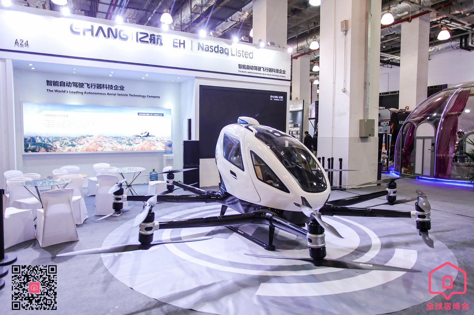 6-直升机.jpg