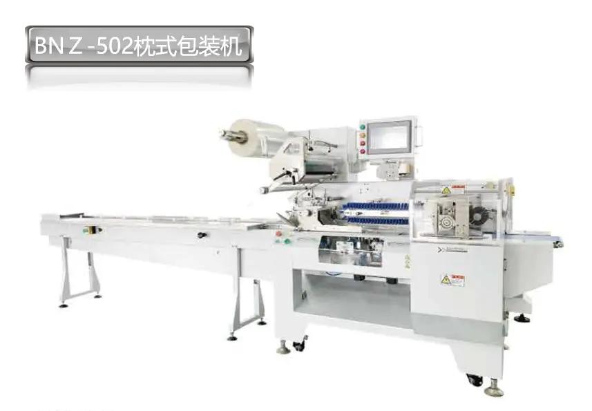 BNZ-502枕式包装机_看图王.jpg